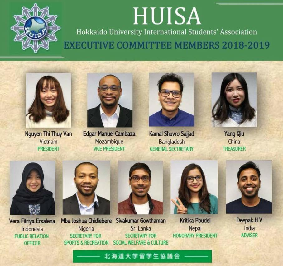 HUISA executive committee 2018-19