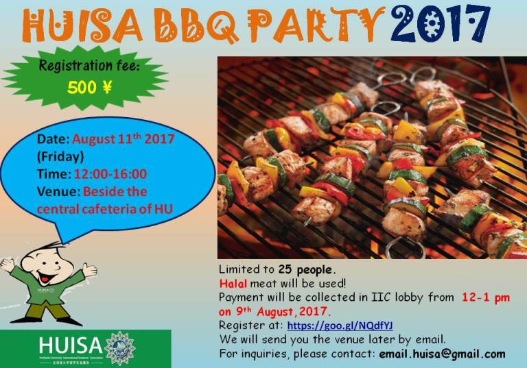 Poster for huisa bbq